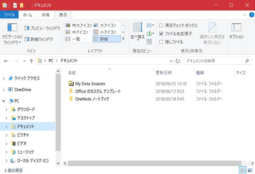 エクスプローラー(windows10)