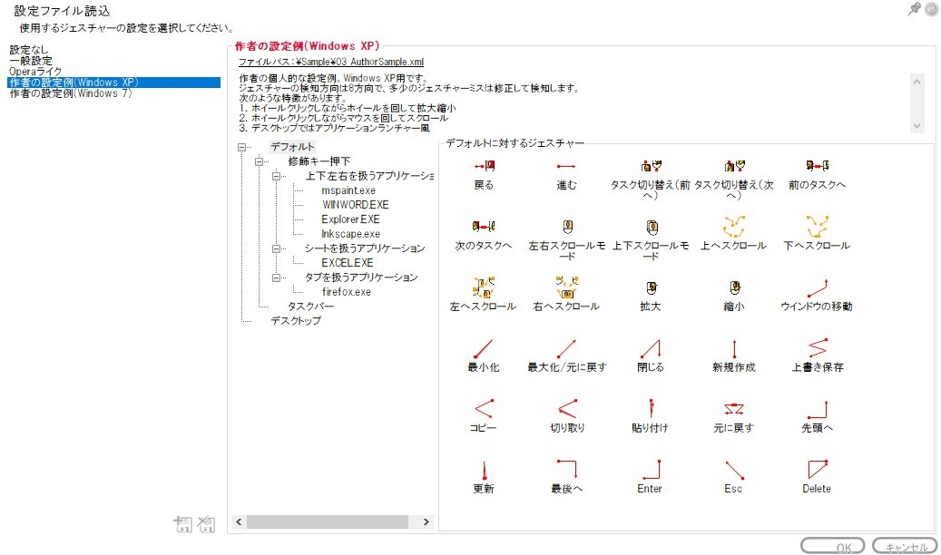 Smalker_configuration2