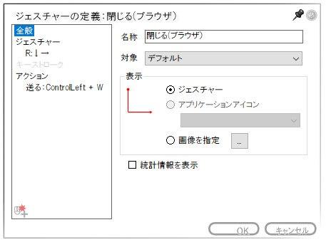 Smalker_configuration5