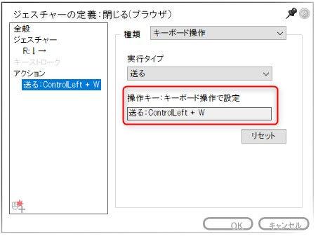 Smalker_configuration7