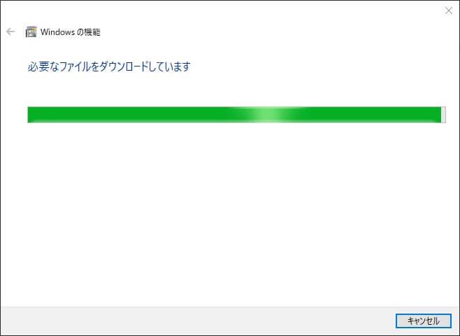 Smalker_install3