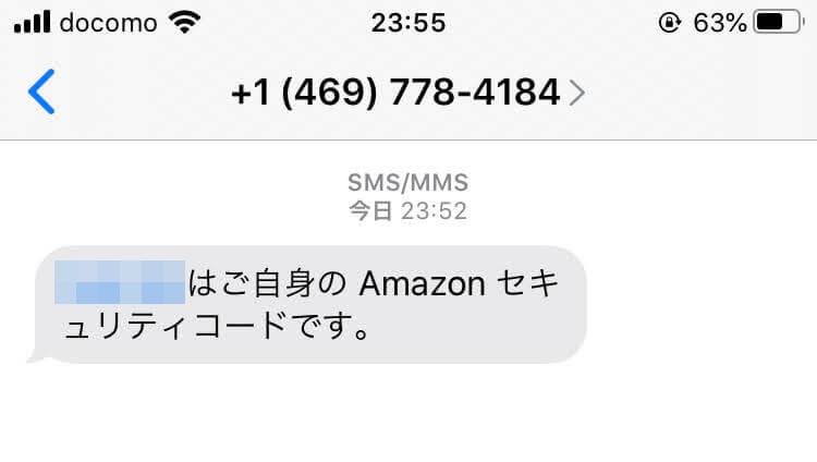 amazon-associate07