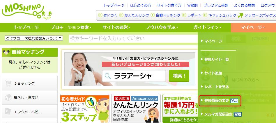 moshimo_kouza01