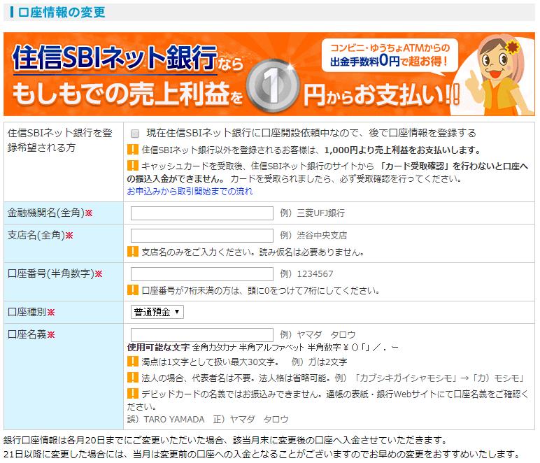 moshimo_kouza02