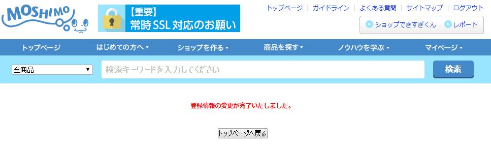 moshimo_kouza04