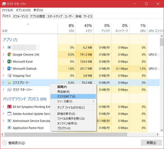 windows_folder01