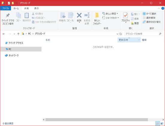 windows_folder03