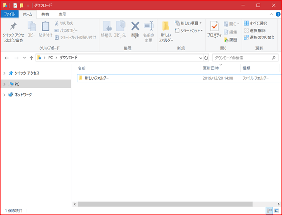 windows_folder04