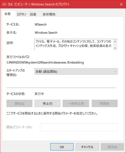 windows_folder09