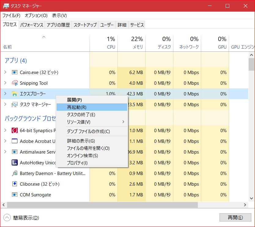 windows_folder99