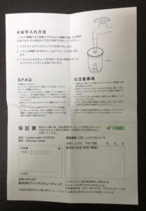 aroma-diffuser09