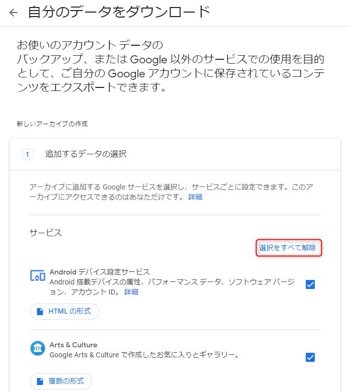 batch-download01