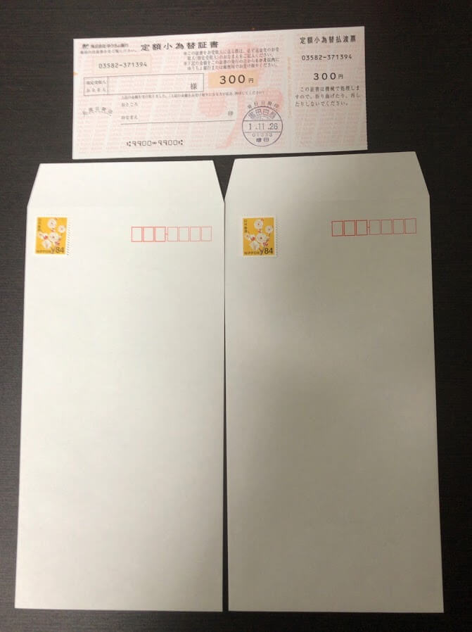 for-reply-envelope02