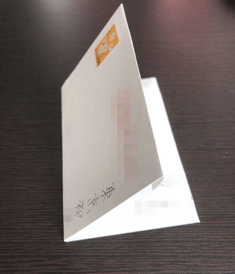 for-reply-envelope03