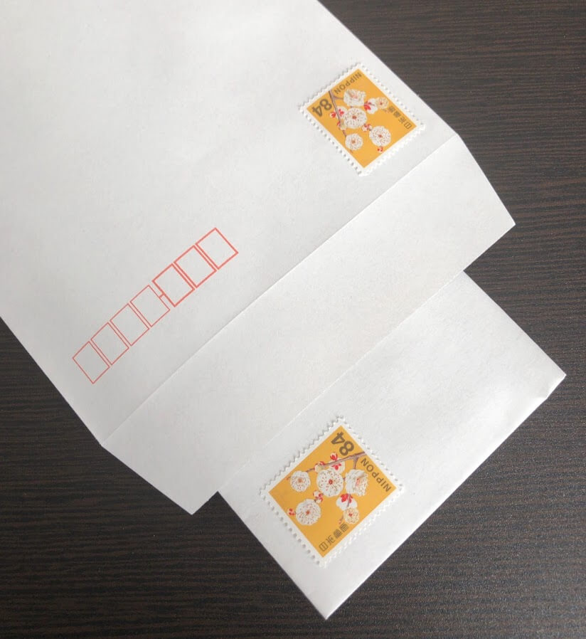 for-reply-envelope04