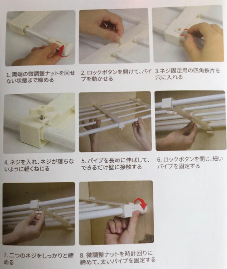 tension-shelf05