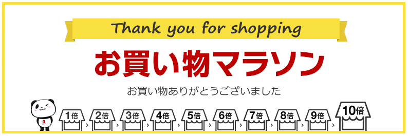 credit_card_rakuten_point01