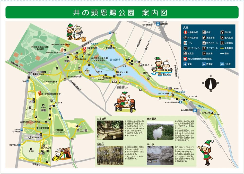 inokashira_park_sakura01