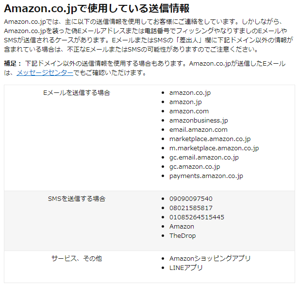 etc_phishing_mail5_01