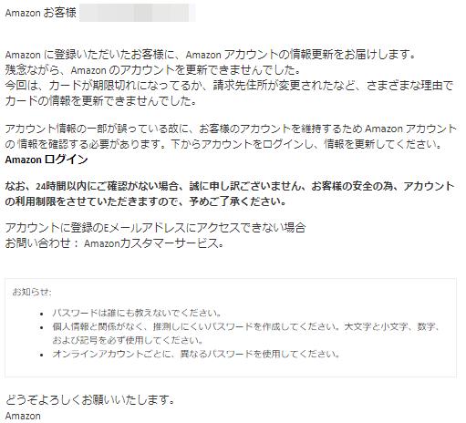 etc_phishing_mail5_03