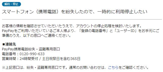 etc_phishing_mail6_04