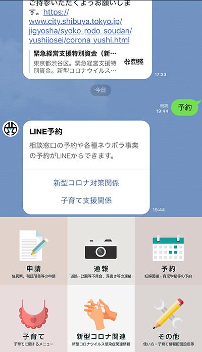 line_resident_card06