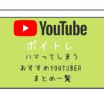 youtuber_voice_training
