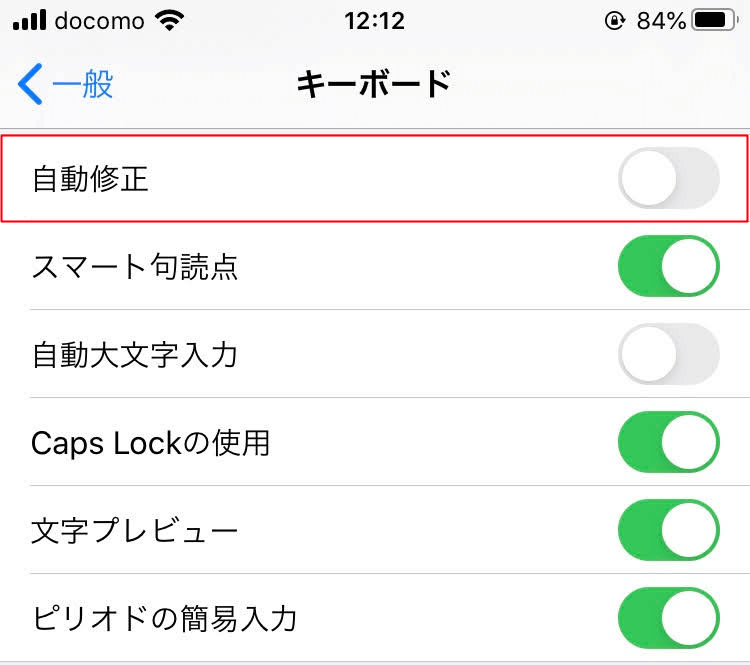 iphone_required_config04