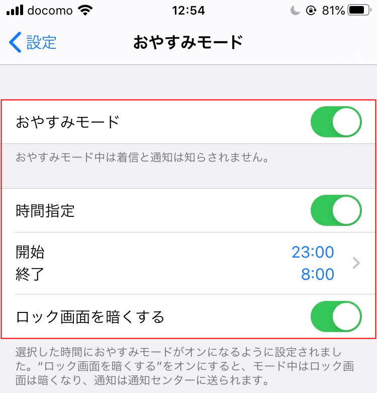 iphone_required_config07
