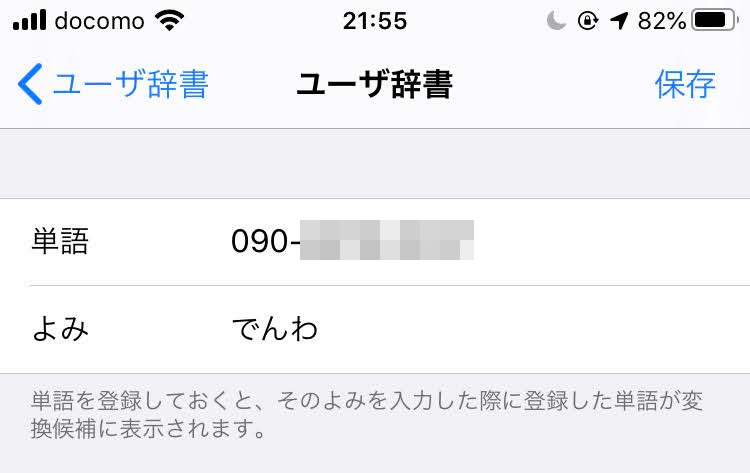 iphone_required_config15